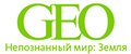 GEO.ru